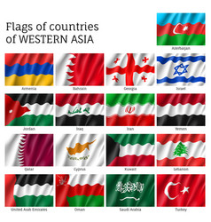 Flags of western asia states vector