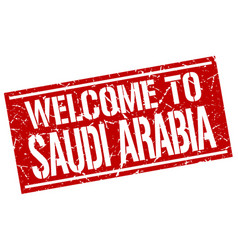 Welcome to saudi arabia stamp vector