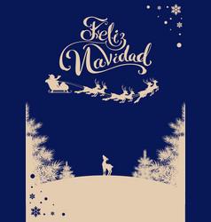 feliz navidad translation spanish merry christmas vector image