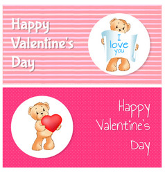 Happy valentines day posters set with teddy bears vector