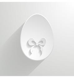 egg icon vector image vector image