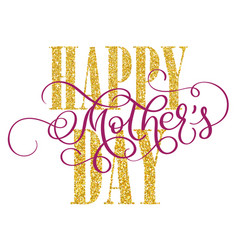 Happy mothers day vintage text on white vector