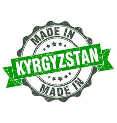 Made in kyrgyzstan round seal vector