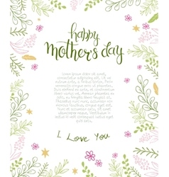 hand drawn mothers day blank surround with vector image