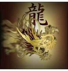 golden Chinese dragon closeup vector image vector image