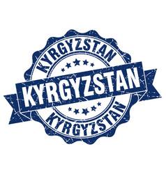 Kyrgyzstan round ribbon seal vector