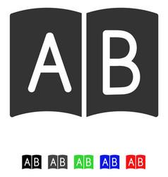 Handbook flat icon vector