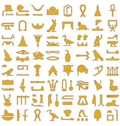 Egyptian hieroglyphs decorative set2 vector