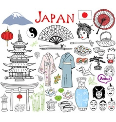 Japan doodles elements Hand drawn sketch set with vector image vector image