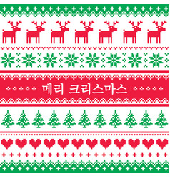 merry christmas in korean greeting card - nordic o vector image vector image