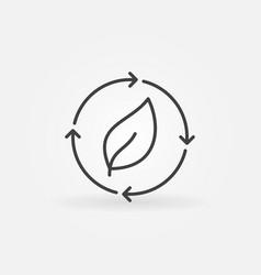 leaf in arrows icon vector image vector image