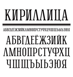 Serif font in newspaper style vector image vector image