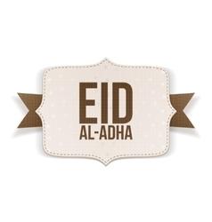 Eid al-adha festive paper banner vector