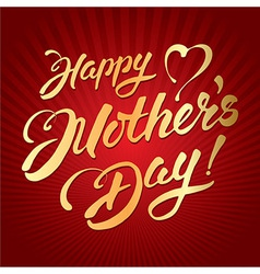 Mothers day lettering vector