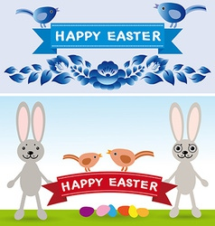 Happy Easter Rabbit eggs flowers ribbons vector image