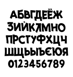Cyrillic font a cheerful set of letters for vector