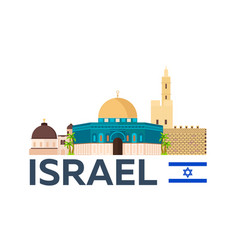 Travel to israel jerusalem poster skyline vector