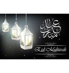 Dark black ramadan kareem background vector image vector image