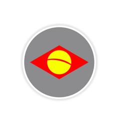 Paper sticker brazil logo on white background vector