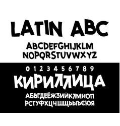 Alphabet cyrillic and latin font unique vector