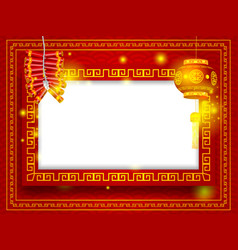 happy chinese new year chinese lantern and vector image