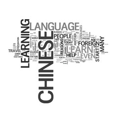 It cannot hurt to learn chinese text background vector