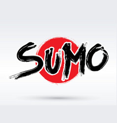 sumo text brush vector image vector image