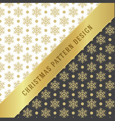 Christmas pattern design for birthday vector