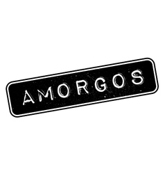 Amorgos rubber stamp vector image