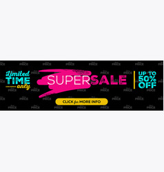horizontal super sale banner design vector image vector image