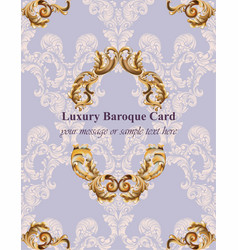 vintage baroque card background vector image vector image