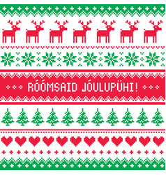 roomsaid joulupuhi greeting card - merry christmas vector image vector image