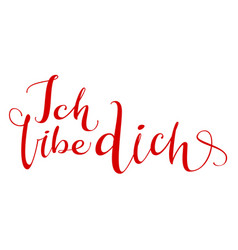ich libe dich translation from german language i vector image