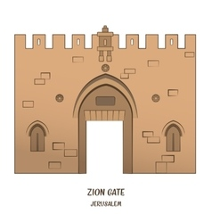 Zion gate in jerusalem vector