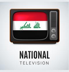 round glossy icon of iraq vector image