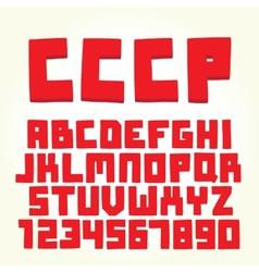 Ussr font set vector
