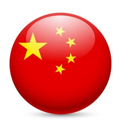 Round glossy icon of china vector