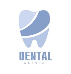 Dental clinic blue logo symbol vector