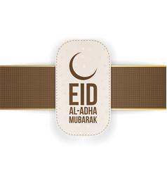 Eid al-adha mubarak textile banner vector