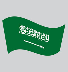 Saudi arabia flag waving on gray background vector