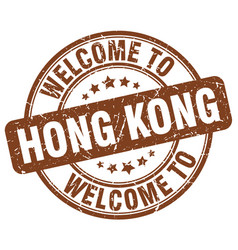 welcome to hong kong brown round vintage stamp vector image vector image