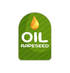 Striped green label for bottle of vegetable oil vector