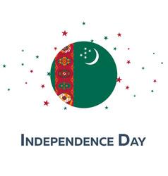 Independence day of turkmenistan patriotic banner vector