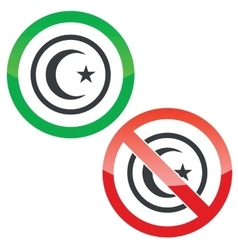 Turkey permission signs vector