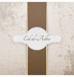 Eid al-adha realistic greeting emblem vector