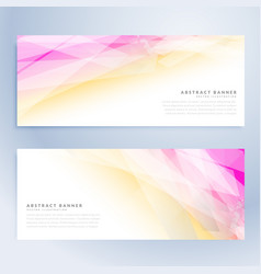 Set of howrizontal banners with abstract shapes vector