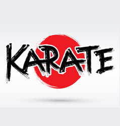 karate text brush vector image vector image
