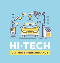 Yellow car high tech service with vector
