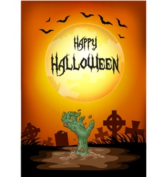 Halloween zombie reaching from the ground vector