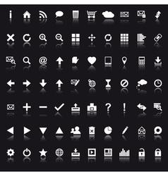 Set of white navigation web icons vector image